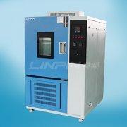 可编程高低温试验箱压缩机内冷冻